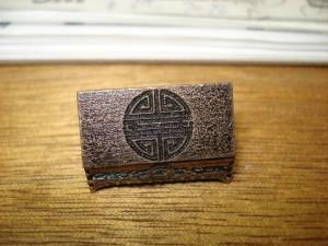 Box #4 - Antiqued Oriental Box